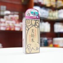 Lotion dưỡng da trị mụn Meishoku Bigansui Nhật Bản 90ml