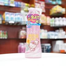 Xịt muỗi Kitty 200ml màu hồng rẻ nhất