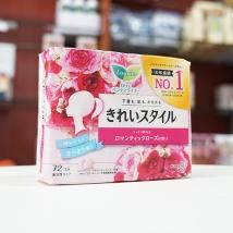 Băng vệ sinh hàng ngày 72pc màu hồng rẻ nhất