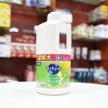Nước rửa bát Kao hương nho 1380ml rẻ nhất