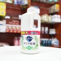 Nước rửa bát Kao hương trà xanh 1380ml rẻ nhất