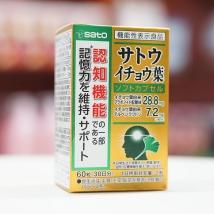 Viên uống bổ não tiền đình Sato 60 viên nội địa Nhật
