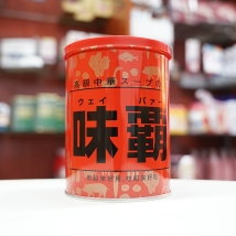 Nước cốt xương hầm 1kg Nhật Bản rẻ nhất
