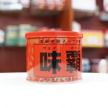 Nước cốt xương hầm 500g Nhật Bản rẻ nhất