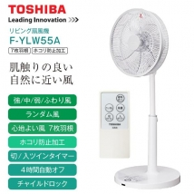 Quạt điện TOSHIBA F-YLW55A - Hàng nội địa Nhật