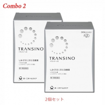 Combo 2 hộp Transino trị nám (240 viên x 2) màu trắng