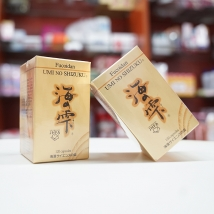 Fucoidan umi no shizuku 120 viên (màu vàng) nội địa Nhật Bản rẻ nhất