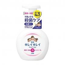 Nước rửa tay Lion 250ml hương bạc hà (màu trắng)